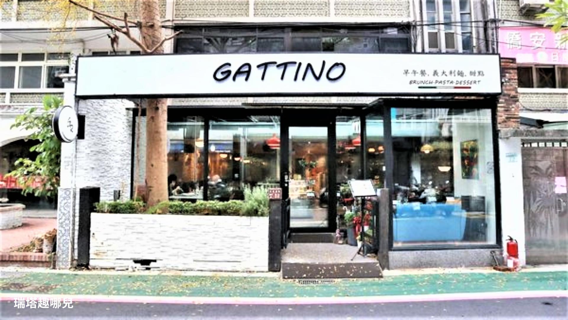 Gattino封面示意圖